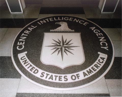 CIA_floor_seal.png