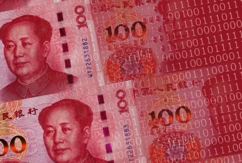 digital yuan_1.png