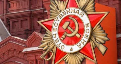 soviet_0.JPG