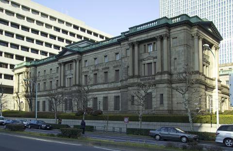 Bank of Japan headquarters in Tokyo, Japan