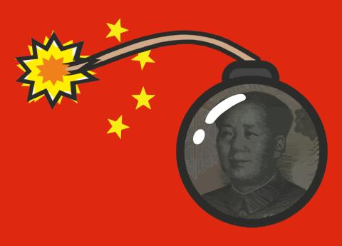 China Bomb IG.png