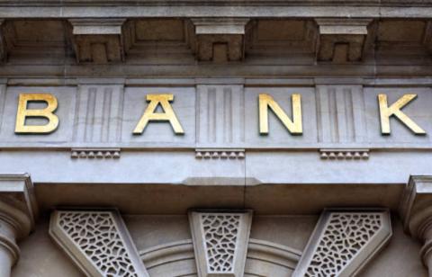 bank1_1.PNG
