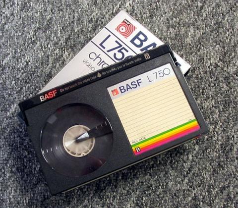 betamax_tape.jpeg