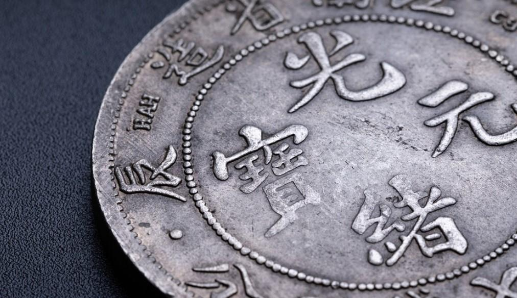 China's Monetary Tradition and the Origins of Money