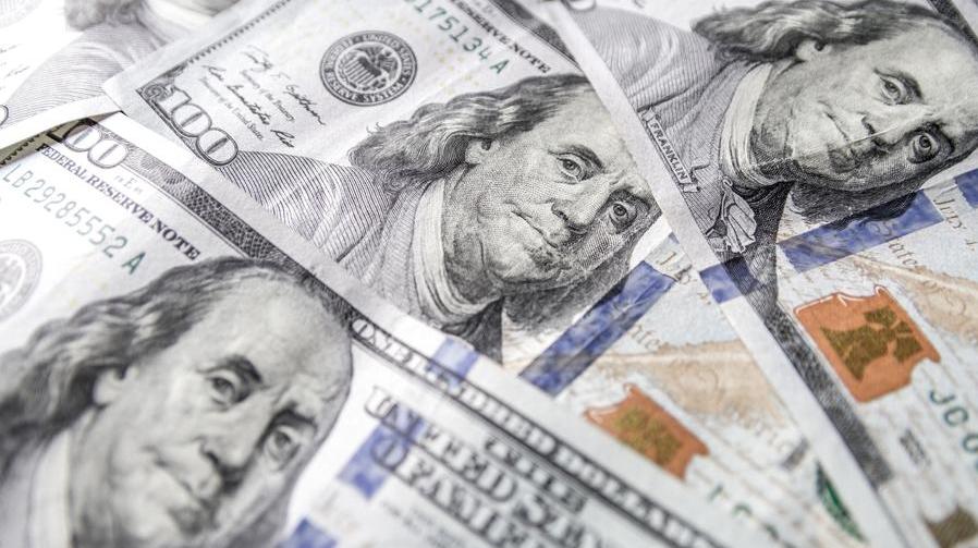Em agosto, o crescimento da oferta de dinheiro atingiu uma alta recorde pelo quinto mês consecutivo 7